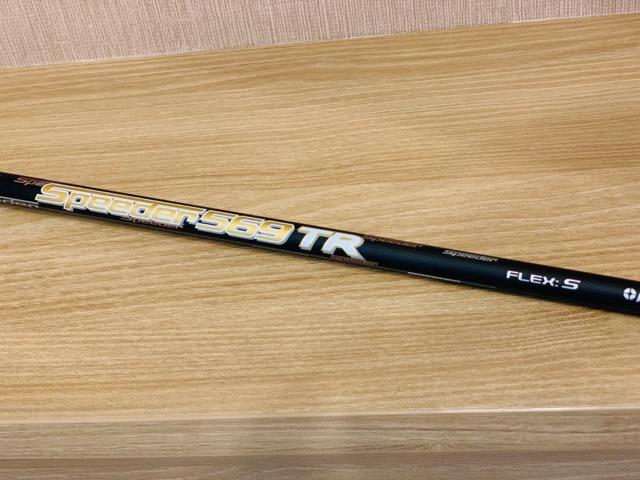 Fujikura Speeder 569 TR Stiff 111cm